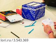 Купить «Акция почты России по отправке бесплатных писем и открыток на Поклонной горе 8 мая 2012 года», эксклюзивное фото № 3543369, снято 8 мая 2012 г. (c) Алёшина Оксана / Фотобанк Лори