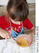 Купить «Девочка взбивает яйцо вилкой», фото № 3544969, снято 24 мая 2012 г. (c) Ольга Денисова / Фотобанк Лори