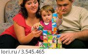 Купить «Маленькая девочка с родителями играют в кубики», видеоролик № 3545465, снято 10 ноября 2009 г. (c) Losevsky Pavel / Фотобанк Лори