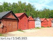 Купить «Гаражи», эксклюзивное фото № 3545993, снято 20 мая 2012 г. (c) АЛЕКСАНДР МИХЕИЧЕВ / Фотобанк Лори