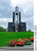 Памятник архитектуры «Сыновьям Отечества, погибшим за его пределами» (2012 год). Редакционное фото, фотограф Наталия Журова / Фотобанк Лори