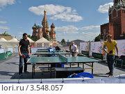 Купить «Настольный теннис на восьмом форуме ГТО на Красной площади. Москва», эксклюзивное фото № 3548057, снято 24 мая 2012 г. (c) lana1501 / Фотобанк Лори