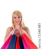 Улыбающаяся девушка с покупками. Стоковое фото, фотограф Дмитрий Рогатнев / Фотобанк Лори