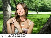 Купить «Портрет задумчивой романтичной девушки в яблоневом саду», фото № 3552633, снято 20 мая 2012 г. (c) Владимир Целищев / Фотобанк Лори