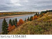 Купить «Осень на берегах Вятки», фото № 3554061, снято 5 октября 2011 г. (c) Владимир Федечкин / Фотобанк Лори