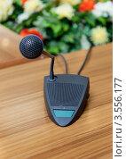 Купить «Микрофон аналоговой конференц-системы», эксклюзивное фото № 3556177, снято 21 мая 2012 г. (c) Родион Власов / Фотобанк Лори