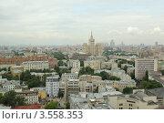 Москва, вид на высотку на Кудринской площади сверху (2012 год). Стоковое фото, фотограф Геннадий чупругин / Фотобанк Лори