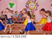 Купить «Праздник в детском саду», эксклюзивное фото № 3563045, снято 1 июня 2012 г. (c) Алёшина Оксана / Фотобанк Лори
