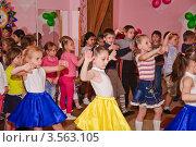 Купить «Праздник в детском саду», эксклюзивное фото № 3563105, снято 1 июня 2012 г. (c) Алёшина Оксана / Фотобанк Лори