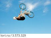 Купить «Слоуп-стайл. Тренировка прыжков», эксклюзивное фото № 3573329, снято 27 мая 2012 г. (c) Ольга Визави / Фотобанк Лори
