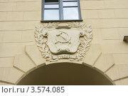 Купить «Старинный дом, фрагмент, Минск, Беларусь», фото № 3574085, снято 6 мая 2012 г. (c) Марина Шатерова / Фотобанк Лори