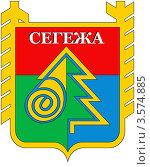 Купить «Герб города Сегежа. Карелия», иллюстрация № 3574885 (c) Владимир Макеев / Фотобанк Лори