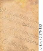 Фон с нотами. Стоковая иллюстрация, иллюстратор Григорий Иваньков / Фотобанк Лори