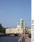 Купить «Свято-Исидоровская церковь, Санкт-Петербург», эксклюзивное фото № 3578769, снято 1 июля 2011 г. (c) Светлана Зотеева / Фотобанк Лори