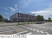 Здание Универмага. Шклов, Могилевская область. Белоруссия. (2012 год). Редакционное фото, фотограф Виктор Пелих / Фотобанк Лори