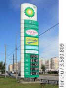 Купить «Заправка BP», эксклюзивное фото № 3580809, снято 9 июня 2012 г. (c) Игорь Веснинов / Фотобанк Лори
