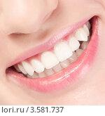 Здоровая белоснежная улыбка. Стоковое фото, фотограф Александр Маркин / Фотобанк Лори