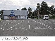 Автостанция, город Когалыма (ХМАО) (2012 год). Редакционное фото, фотограф Василий Клинов / Фотобанк Лори