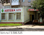 Купить «Аптека в городе Вичуга», фото № 3586525, снято 11 июня 2012 г. (c) ElenArt / Фотобанк Лори