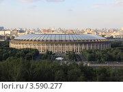 """Стадион """"Лужники"""", Москва (2012 год). Редакционное фото, фотограф Вячеслав Аверин / Фотобанк Лори"""