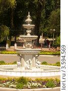 Купить «Работающий фонтан в парке», фото № 3594569, снято 12 июня 2012 г. (c) WalDeMarus / Фотобанк Лори
