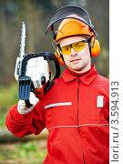 Купить «Мужчина в рабочей спецодежде с пилой и в защитной каске», фото № 3594913, снято 29 октября 2011 г. (c) Дмитрий Калиновский / Фотобанк Лори