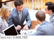 Купить «Деловое совещание в офисе», фото № 3608193, снято 6 апреля 2012 г. (c) Raev Denis / Фотобанк Лори