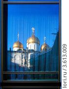 Купить «Кремль. Отражение собора в окне Кремлевского дворца», фото № 3613009, снято 22 октября 2011 г. (c) Алексей Шипов / Фотобанк Лори