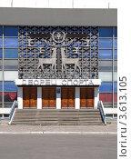 Вход в дворец спорта, город Оленегорск, Мурманская область (2012 год). Стоковое фото, фотограф Вячеслав Палес / Фотобанк Лори