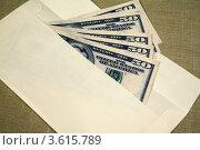 Купить «Доллары в конверте», фото № 3615789, снято 28 апреля 2010 г. (c) Александр Скопинцев / Фотобанк Лори