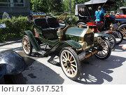 Выставка ретро-автомобилей (2012 год). Редакционное фото, фотограф Яблонских Татьяна / Фотобанк Лори