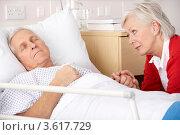Купить «Супруга навестила больного мужа в больнице», фото № 3617729, снято 13 декабря 2011 г. (c) Monkey Business Images / Фотобанк Лори