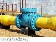 Купить «Обратный клапан в газопроводе», фото № 3622473, снято 13 мая 2012 г. (c) Александр Малышев / Фотобанк Лори
