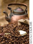 Купить «Кофейный натюрморт», фото № 3624345, снято 8 июня 2011 г. (c) Юлий Шик / Фотобанк Лори