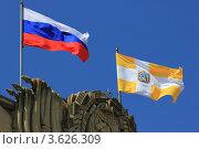 Купить «Флаг Ставропольского края», эксклюзивное фото № 3626309, снято 1 апреля 2012 г. (c) Rekacy / Фотобанк Лори