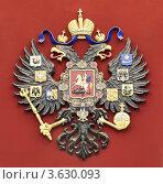 Герб России на красном фоне. Стоковое фото, фотограф Игорь Долгов / Фотобанк Лори