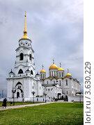 Купить «Владимир, Успенский собор», фото № 3630229, снято 7 июня 2011 г. (c) ElenArt / Фотобанк Лори