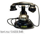 Купить «Старый черный дисковый телефон, белый фон», фото № 3633545, снято 18 ноября 2010 г. (c) Losevsky Pavel / Фотобанк Лори