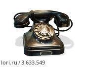 Купить «Старый дисковый телефон», фото № 3633549, снято 18 ноября 2010 г. (c) Losevsky Pavel / Фотобанк Лори