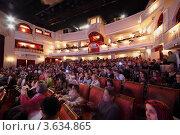 Купить «Зрители смотрят концерт Школы классического танца Геннадия Ледяха. Театр Et Cetera. 17 марта 2012 года, Москва», фото № 3634865, снято 17 марта 2011 г. (c) Losevsky Pavel / Фотобанк Лори