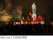 Купить «Москва,17 марта. Митинг коммунистов возле памятника Грибоедову», фото № 3634909, снято 17 марта 2011 г. (c) Losevsky Pavel / Фотобанк Лори