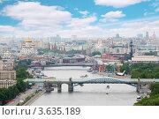 Купить «Пушкинский и Крымский мосты в Москве, Россия», фото № 3635189, снято 15 мая 2011 г. (c) Losevsky Pavel / Фотобанк Лори