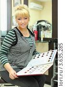 Купить «Молодая блондинка с каталогом цветов краски для волос сидит в кресле в салоне красоты», фото № 3635285, снято 18 мая 2011 г. (c) Losevsky Pavel / Фотобанк Лори
