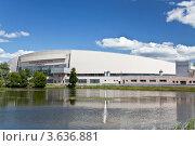 Купить «Конькобежный центр Московской области. Коломна», фото № 3636881, снято 30 июня 2012 г. (c) Наталья Волкова / Фотобанк Лори