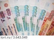 Купить «Денежные купюры, разложенные веером. Рубли», фото № 3643049, снято 3 июля 2012 г. (c) Евгения Плешакова / Фотобанк Лори