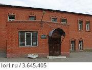 Купить «Администрация города Высоковска», фото № 3645405, снято 24 июня 2012 г. (c) Мария Волова / Фотобанк Лори