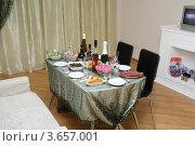 Новогодний стол (2008 год). Редакционное фото, фотограф Дмитрий Сарычев / Фотобанк Лори