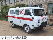 Купить «Машина скорой помощи стоит рядом с больницей», эксклюзивное фото № 3660129, снято 1 мая 2011 г. (c) Татьяна Юни / Фотобанк Лори