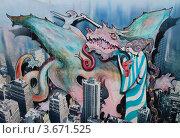 Рисунок на стене (2012 год). Редакционное фото, фотограф Алан Мамуков / Фотобанк Лори