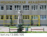Челябинская медицинская академия (2012 год). Редакционное фото, фотограф Воробьев Валерий / Фотобанк Лори